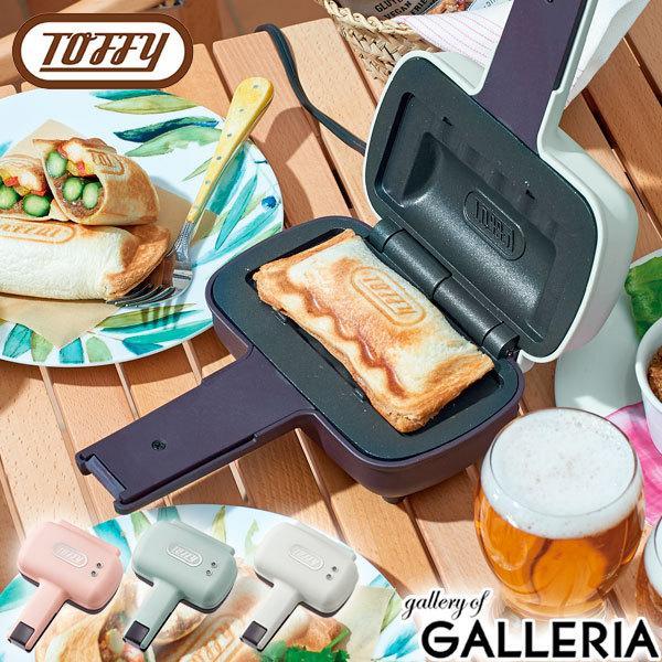 ギャレリア Bag&Luggage ヤフー店_tof00003