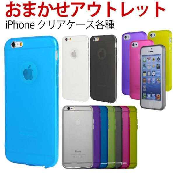 スマホケース iPhoneケース 耐衝撃 シリコン iPhone7 iPhone6s iPhone6 iPhone5s iPhone5 ケース クリア TPU シリコンケース セミハード|galleries