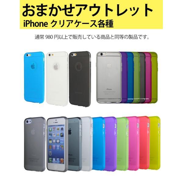 スマホケース iPhoneケース 耐衝撃 シリコン iPhone7 iPhone6s iPhone6 iPhone5s iPhone5 ケース クリア TPU シリコンケース セミハード|galleries|02
