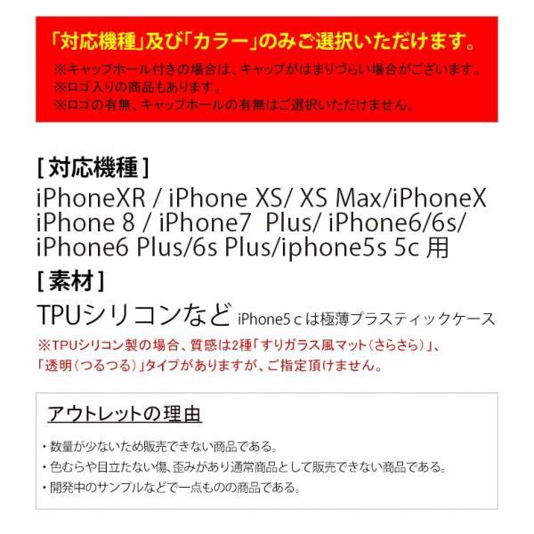 スマホケース iPhoneケース 耐衝撃 シリコン iPhone7 iPhone6s iPhone6 iPhone5s iPhone5 ケース クリア TPU シリコンケース セミハード|galleries|03