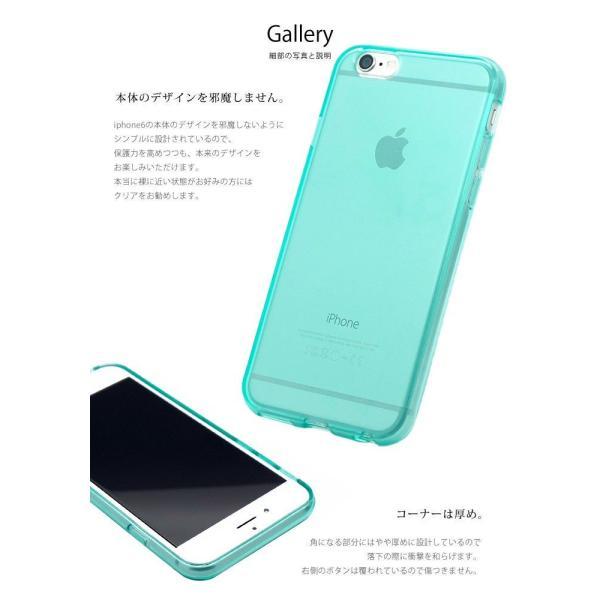 スマホケース iPhone XR  iphone8 iphone7 iPhoneXS X XSMAX iPhone6s plus ケース 耐衝撃 ブルー 緑 ミント|galleries|04