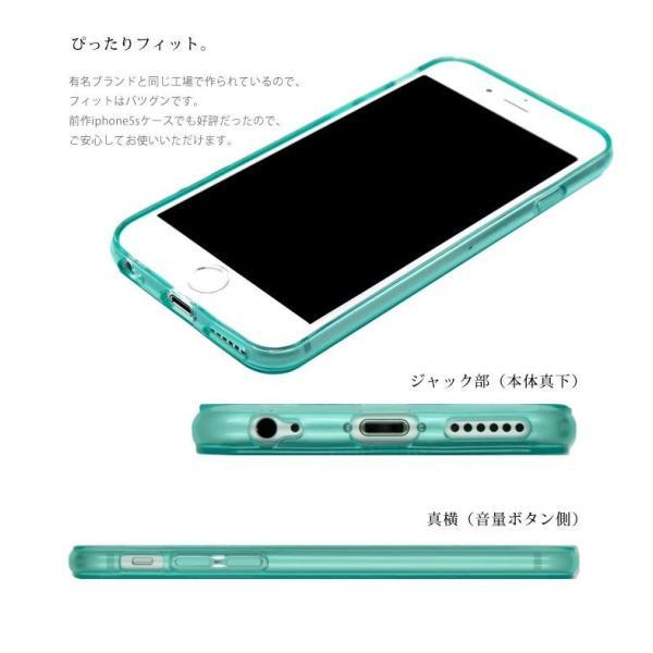 スマホケース iPhone XR  iphone8 iphone7 iPhoneXS X XSMAX iPhone6s plus ケース 耐衝撃 ブルー 緑 ミント|galleries|05