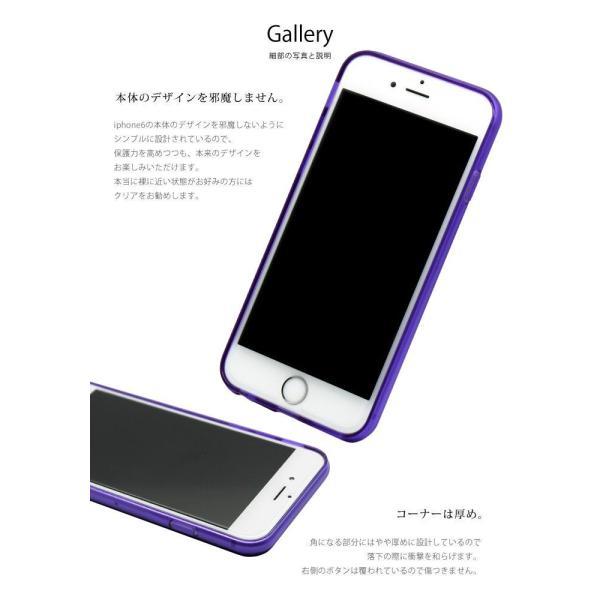 スマホケース iPhone XR  iphone8 iphone7 iPhoneXS X XSMAX iPhone6s plus ケース 耐衝撃 パープル 紫 galleries 04