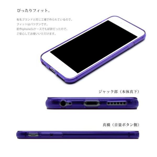 スマホケース iPhone XR  iphone8 iphone7 iPhoneXS X XSMAX iPhone6s plus ケース 耐衝撃 パープル 紫 galleries 05