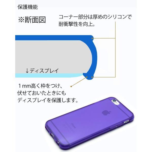 スマホケース iPhone XR  iphone8 iphone7 iPhoneXS X XSMAX iPhone6s plus ケース 耐衝撃 パープル 紫 galleries 06