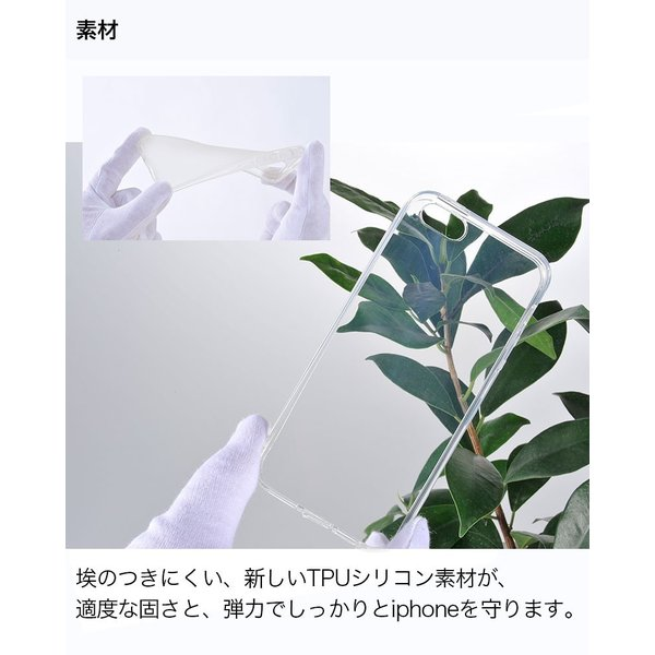 スマホケース iPhone 11 11pro 11proMAX XR iphone8 iphone7 iPhoneXS XSMAX ケース 耐衝撃|galleries|11