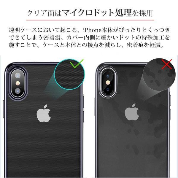 スマホケース iPhone 11 11pro 11proMAX XR iphone8 iphone7 iPhoneXS XSMAX ケース 耐衝撃|galleries|13