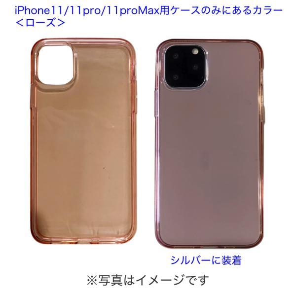 スマホケース iPhone 11 11pro 11proMAX XR iphone8 iphone7 iPhoneXS XSMAX ケース 耐衝撃|galleries|15