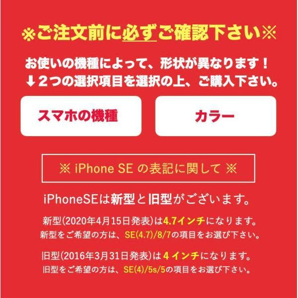 スマホケース iPhone 11 11pro 11proMAX XR iphone8 iphone7 iPhoneXS XSMAX ケース 耐衝撃|galleries|16