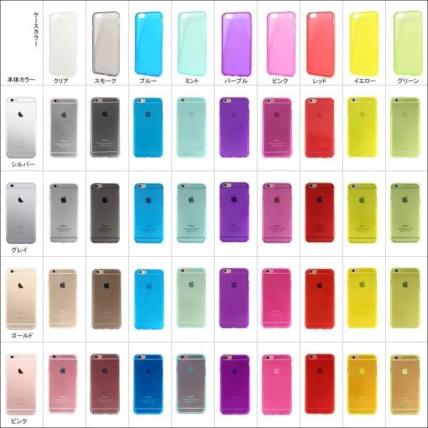 スマホケース iPhone 11 11pro 11proMAX XR iphone8 iphone7 iPhoneXS XSMAX ケース 耐衝撃|galleries|18