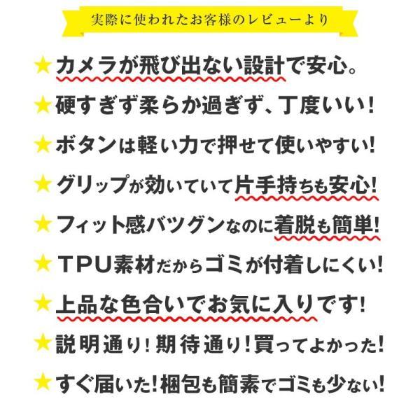 スマホケース iPhone 11 11pro 11proMAX XR iphone8 iphone7 iPhoneXS XSMAX ケース 耐衝撃|galleries|05