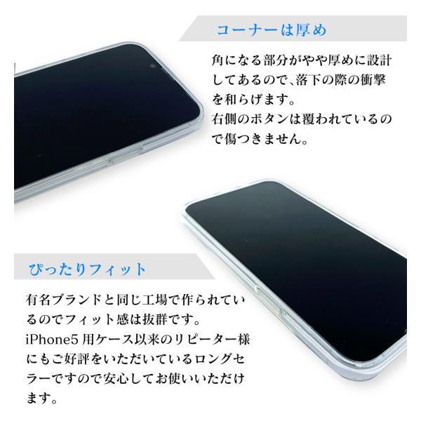 スマホケース iPhone 11 11pro 11proMAX XR iphone8 iphone7 iPhoneXS XSMAX ケース 耐衝撃|galleries|07