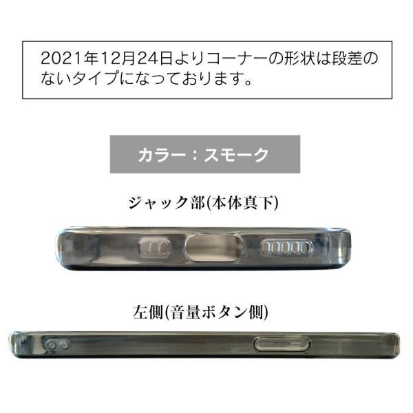 スマホケース iPhone 11 11pro 11proMAX XR iphone8 iphone7 iPhoneXS XSMAX ケース 耐衝撃|galleries|08