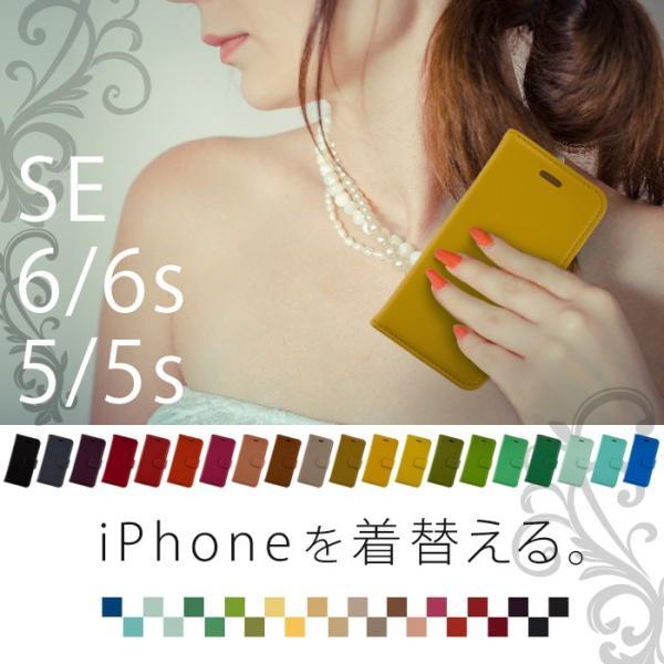 スマホケース 手帳型 iPhone6s plus カバー アイフォン iPhone6 plus ケース 耐衝撃 galleries