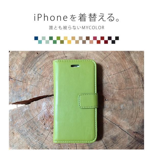 スマホケース 手帳型 iPhone6s plus カバー アイフォン iPhone6 plus ケース 耐衝撃 galleries 02