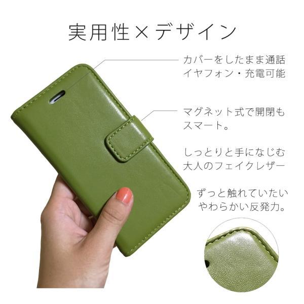 スマホケース 手帳型 iPhone6s plus カバー アイフォン iPhone6 plus ケース 耐衝撃 galleries 03
