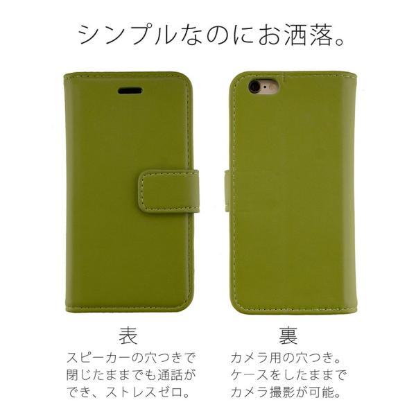 スマホケース 手帳型 iPhone6s plus カバー アイフォン iPhone6 plus ケース 耐衝撃 galleries 04