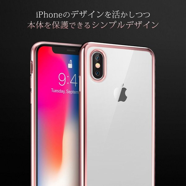 スマホケース iPhone 11 11pro 11proMAX XR  iPhone8 iPhone7 iPhone XS X XSMAX iPhone6s plus SE ケース シリコン バンパー 耐衝撃|galleries|02