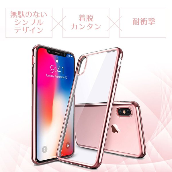 スマホケース iPhone 11 11pro 11proMAX XR  iPhone8 iPhone7 iPhone XS X XSMAX iPhone6s plus SE ケース シリコン バンパー 耐衝撃|galleries|03