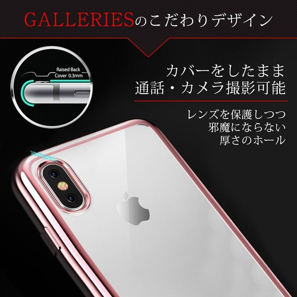 スマホケース iPhone 11 11pro 11proMAX XR  iPhone8 iPhone7 iPhone XS X XSMAX iPhone6s plus SE ケース シリコン バンパー 耐衝撃|galleries|09