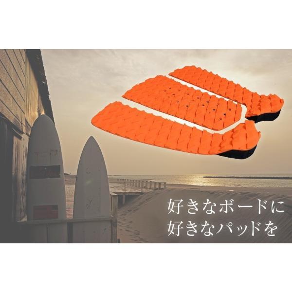 デッキパッド  サーフィン デッキパット デッキパッチ おしゃれ 安い ロゴ無し 高品質 粘着力 3M 3ピース シンプル グリップ力 galleries 05