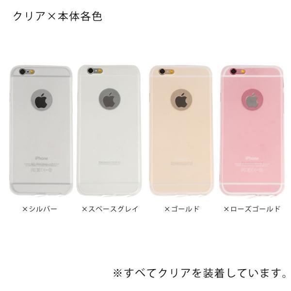 スマホケース シリコン 耐衝撃 iPhone6s ケース カバー クリア アウトレット iPhone6 アイフォン シックス シックスエス 衝撃吸収 TPUケース さらさら|galleries|03