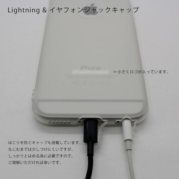 スマホケース シリコン 耐衝撃 iPhone6s ケース カバー クリア アウトレット iPhone6 アイフォン シックス シックスエス 衝撃吸収 TPUケース さらさら|galleries|06