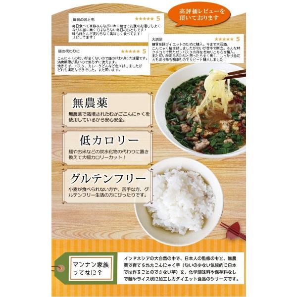 こんにゃく麺 ダイエット食品 置き換え 乾燥しらたき 低カロリー 糖質オフ|galleries|04