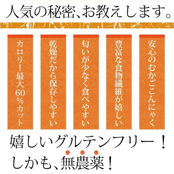 米 こんにゃく米 ダイエット食品 こんにゃくご飯 置き換え 糖質カット 低カロリー 乾燥 5kg|galleries|06
