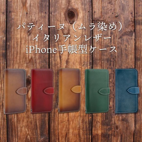 スマホケース 手帳型 iPhone XR  iphone8 iphone7 iPhone XS plus XSMAX レザークラフト 本革 革 ケース おしゃれ ギフト プレゼントに|galleries|02