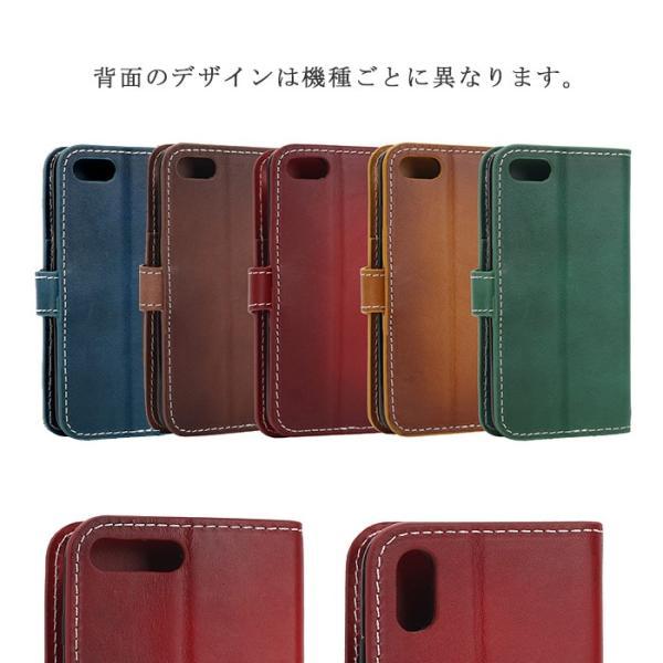 スマホケース 手帳型 iPhone XR  iphone8 iphone7 iPhone XS plus XSMAX レザークラフト 本革 革 ケース おしゃれ ギフト プレゼントに|galleries|16