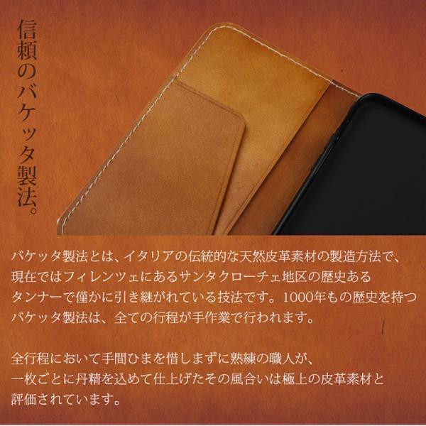 スマホケース 手帳型 iPhone XR  iphone8 iphone7 iPhone XS plus XSMAX レザークラフト 本革 革 ケース おしゃれ ギフト プレゼントに|galleries|04