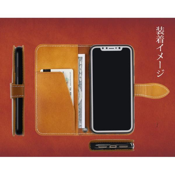 スマホケース 手帳型 iPhone XR  iphone8 iphone7 iPhone XS plus XSMAX レザークラフト 本革 革 ケース おしゃれ ギフト プレゼントに|galleries|06