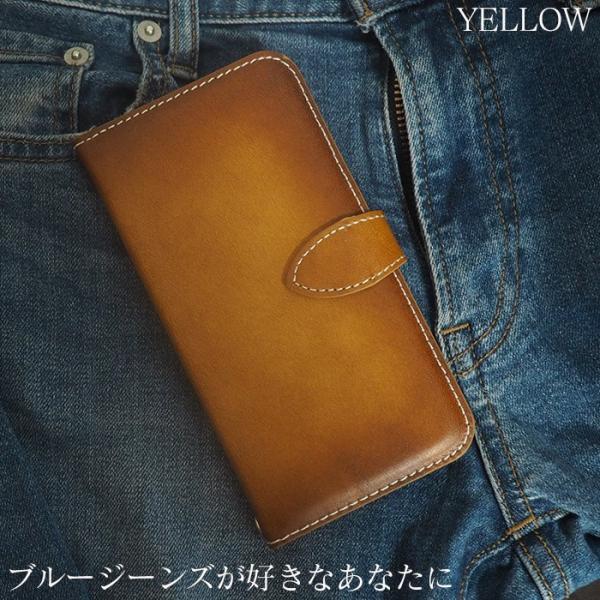 スマホケース 手帳型 iPhone XR  iphone8 iphone7 iPhone XS plus XSMAX レザークラフト 本革 革 ケース おしゃれ ギフト プレゼントに|galleries|09