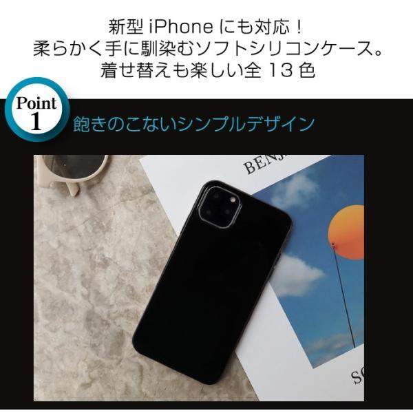 スマホケース iPhone 11 11pro 11proMAX XR iphone8 iphone7  耐衝撃 シリコン TPU ケース アイフォン 無地 シンプル ワイヤレス充電 Qi galleries 02
