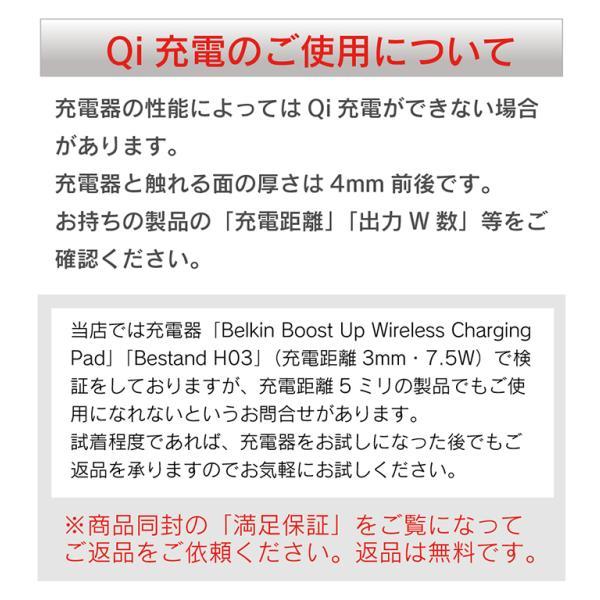 スマホケース iPhone 11 11pro 11proMAX XR iphone8 iphone7  耐衝撃 シリコン TPU ケース アイフォン 無地 シンプル ワイヤレス充電 Qi galleries 15
