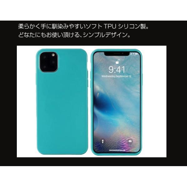 スマホケース iPhone 11 11pro 11proMAX XR iphone8 iphone7  耐衝撃 シリコン TPU ケース アイフォン 無地 シンプル ワイヤレス充電 Qi galleries 03