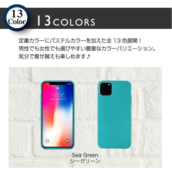 スマホケース iPhone 11 11pro 11proMAX XR iphone8 iphone7  耐衝撃 シリコン TPU ケース アイフォン 無地 シンプル ワイヤレス充電 Qi galleries 08