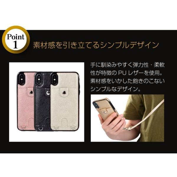 スマホケース ショルダー iPhone 11 11pro 11proMAX XR 8 7 アイフォン 肩掛け ネックストラップ 首掛け カード収納 レディース  メンズ ネックホルダー|galleries|02