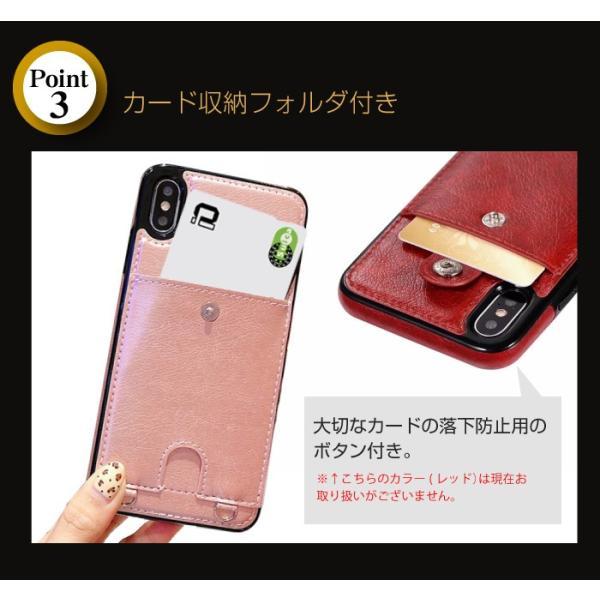 スマホケース ショルダー iPhone 11 11pro 11proMAX XR 8 7 アイフォン 肩掛け ネックストラップ 首掛け カード収納 レディース  メンズ ネックホルダー|galleries|04