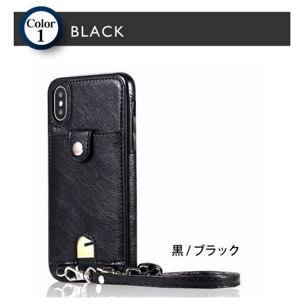 スマホケース ショルダー iPhone 11 11pro 11proMAX XR 8 7 アイフォン 肩掛け ネックストラップ 首掛け カード収納 レディース  メンズ ネックホルダー|galleries|06