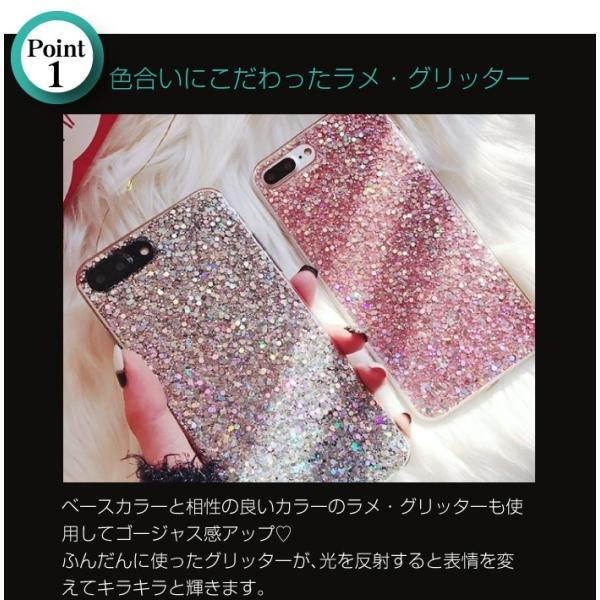 スマホケース iPhone 11 11pro 11proMAX  XR 8 7 耐衝撃 グリッター ラメ 可愛い おしゃれ TPU ケース アイフォン キラキラ クリアケース シリコン|galleries|03