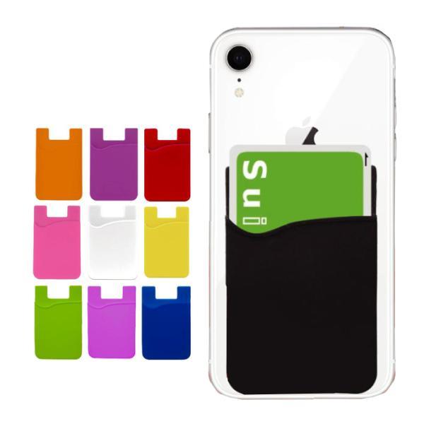カードポケット スマホ用ポケット カード収納 スマホ 背面 貼り付け 貼る アクセサリー 背面ポケット スマホ用 iphone Android 貼り付ける カードケース galleries