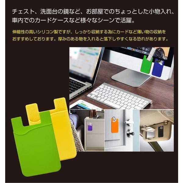 カードポケット スマホ用ポケット カード収納 スマホ 背面 貼り付け 貼る アクセサリー 背面ポケット スマホ用 iphone Android 貼り付ける カードケース galleries 04