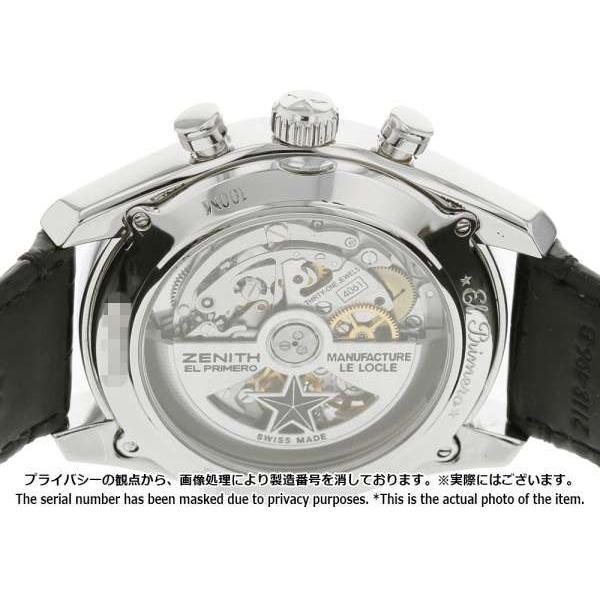 ゼニス クロノマスター エル・プリメロ オープン 03.2040.4061/69.C496 ZENITH 腕時計 バックル|gallery-rare|05