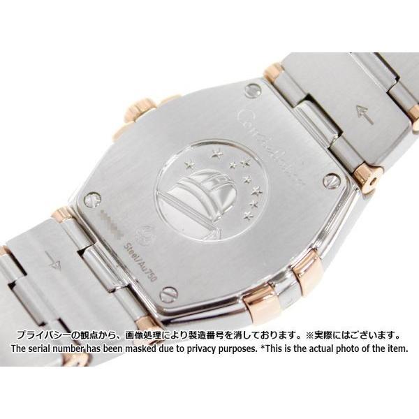 オメガ コンステレーション ブラッシュ 12Pダイヤ SS×K18PGピンクゴールド 123.20.24.60.55.001 OMEGA 腕時計 ホワイトシェル文字盤 レディース