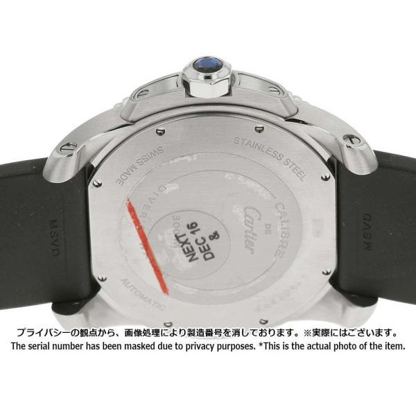 Silver 9 x 12 x 16 cm Magu Tea Brewer Stainless Steel
