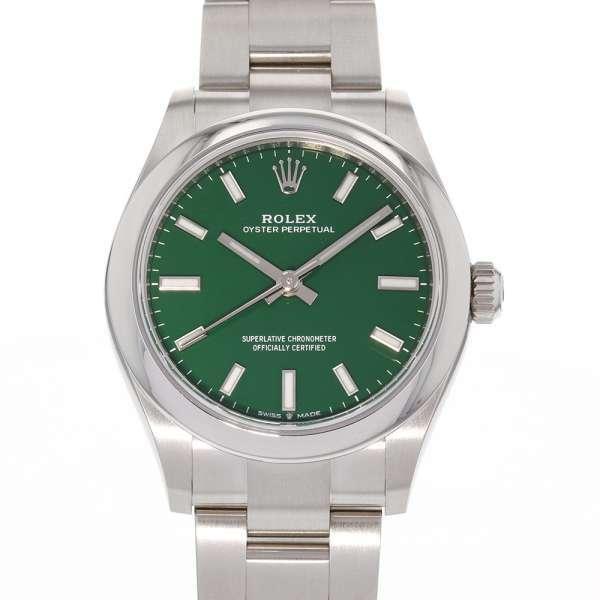 ロレックスオイスターパーペチュアル31ランダムシリアルルーレット277200ROLEX腕時計レディース2020年