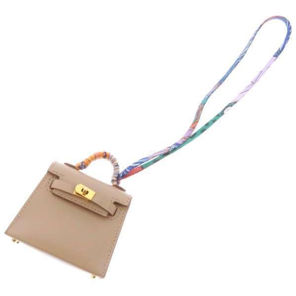 エルメスバッグチャームケリートゥイリーアルジル/ゴールド金具タデラクト/シルクY刻印HERMESチャーム