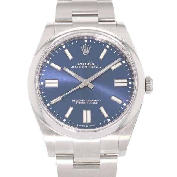 ロレックスオイスターパーペチュアルランダムシリアルルーレット124300ROLEX腕時計2020年 安心保証